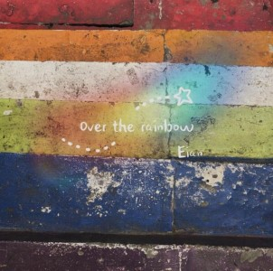 Eian - Over The Rainbow [MIX,MA] Mixed by 김대성